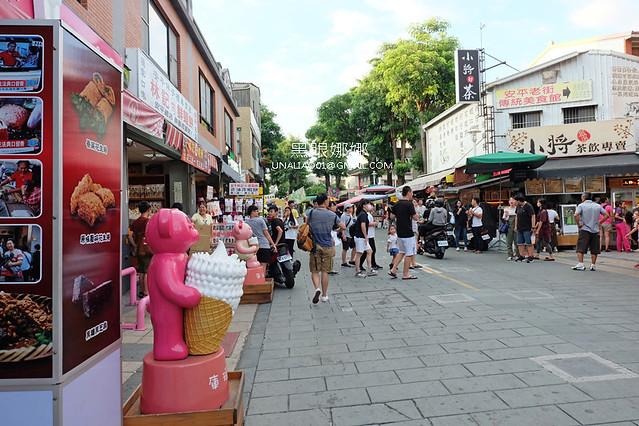 台南景點安平老街