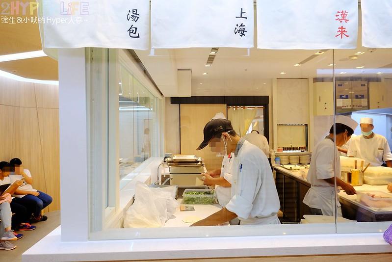 漢來上海湯包-台中中友店 (9)