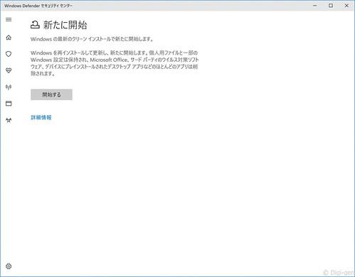 170913_05_LR.jpg