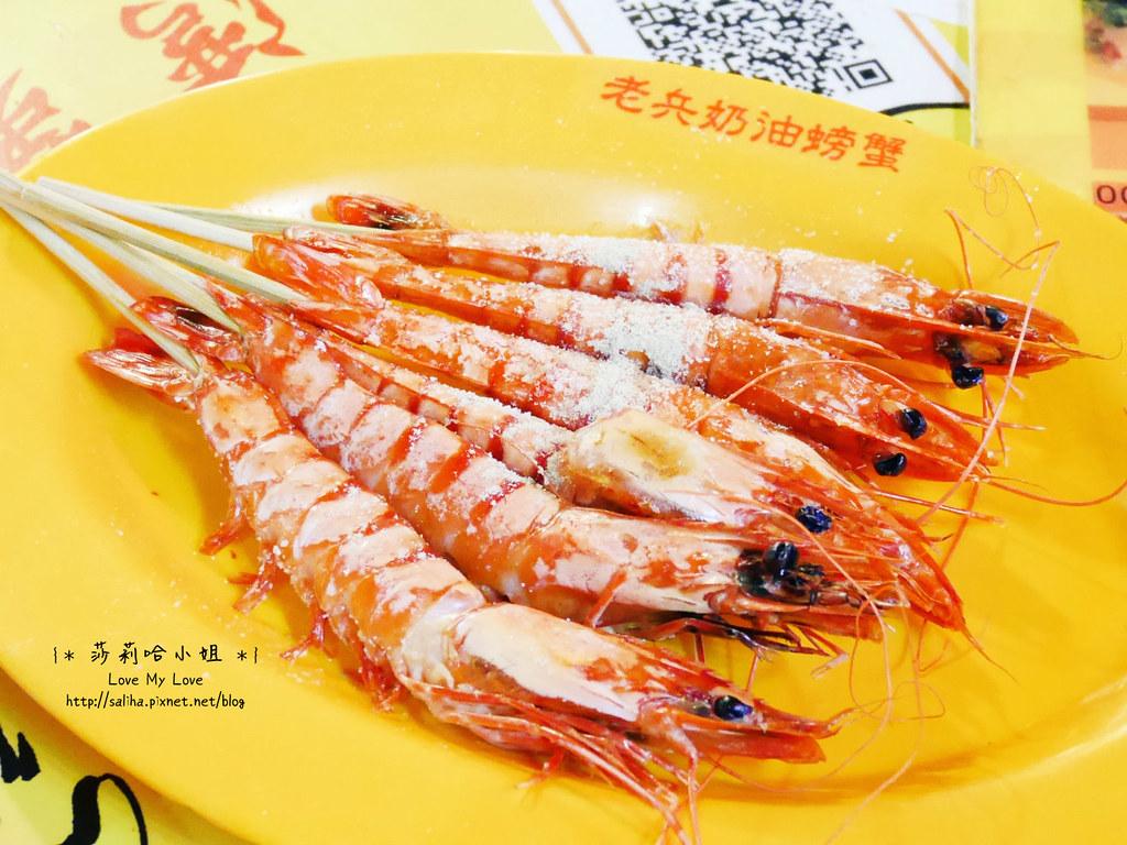 基隆夜市海鮮攤奶油螃蟹熱炒小吃必吃推薦