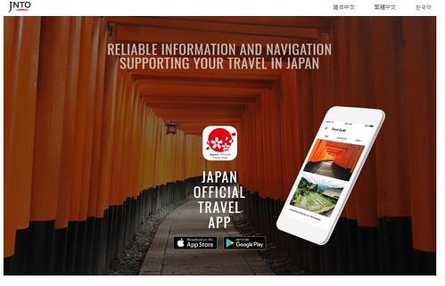 www.jnto.go.jp/smartapp/eng/