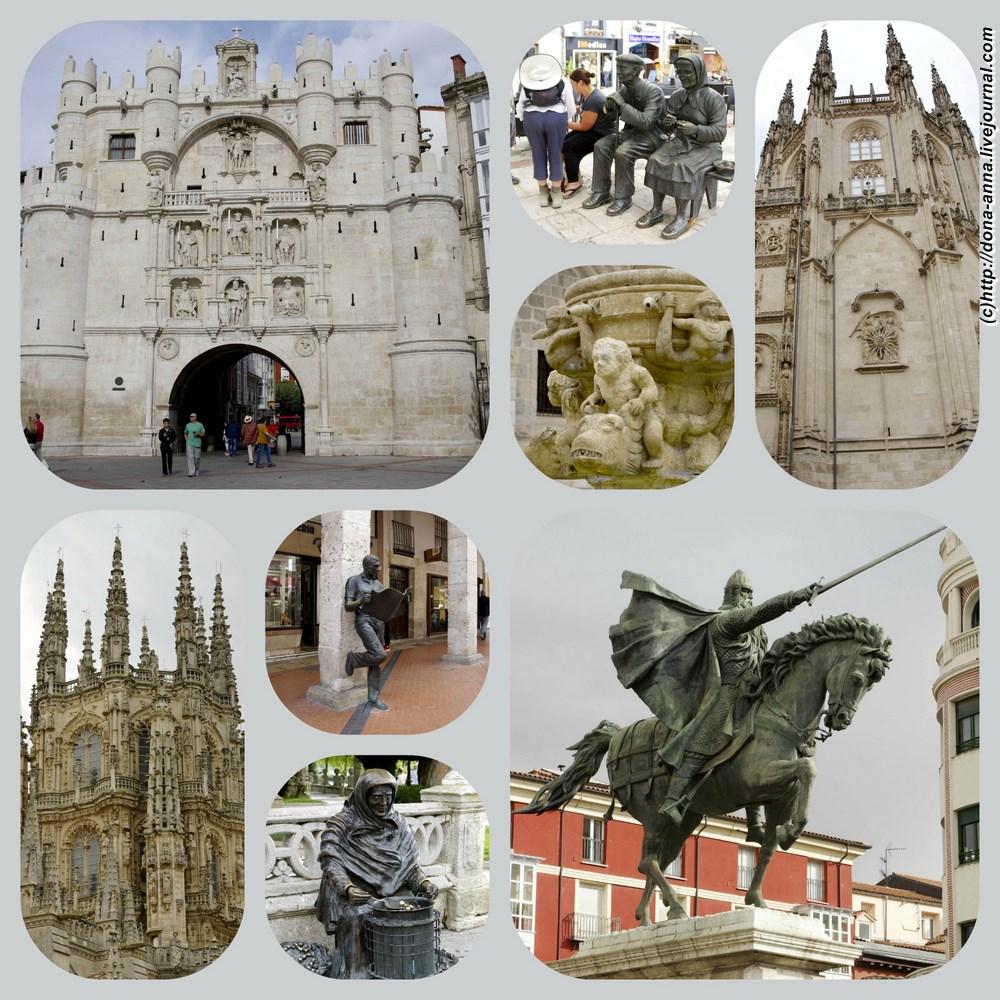 Burgos-collage-a