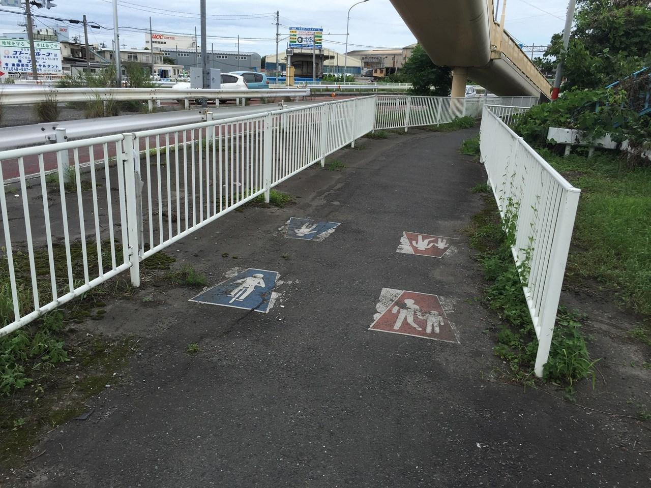 20170826_Arakawa Long Run (40)