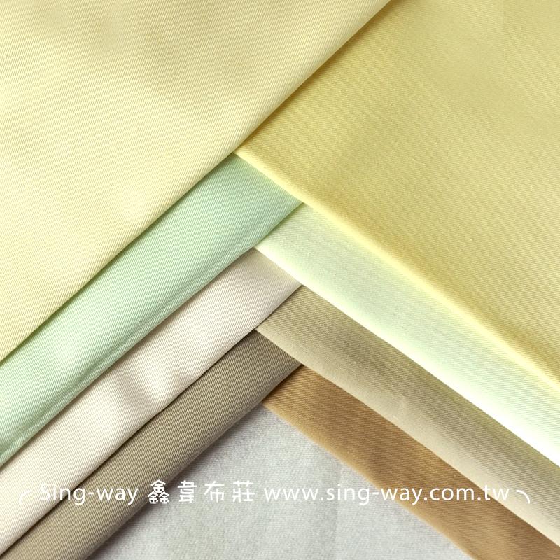 3C310001 粉黃綠色系 素面 T/C 棉布 斜紋布
