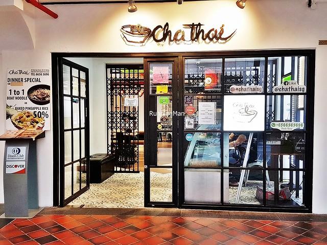 Cha Thai Exterior