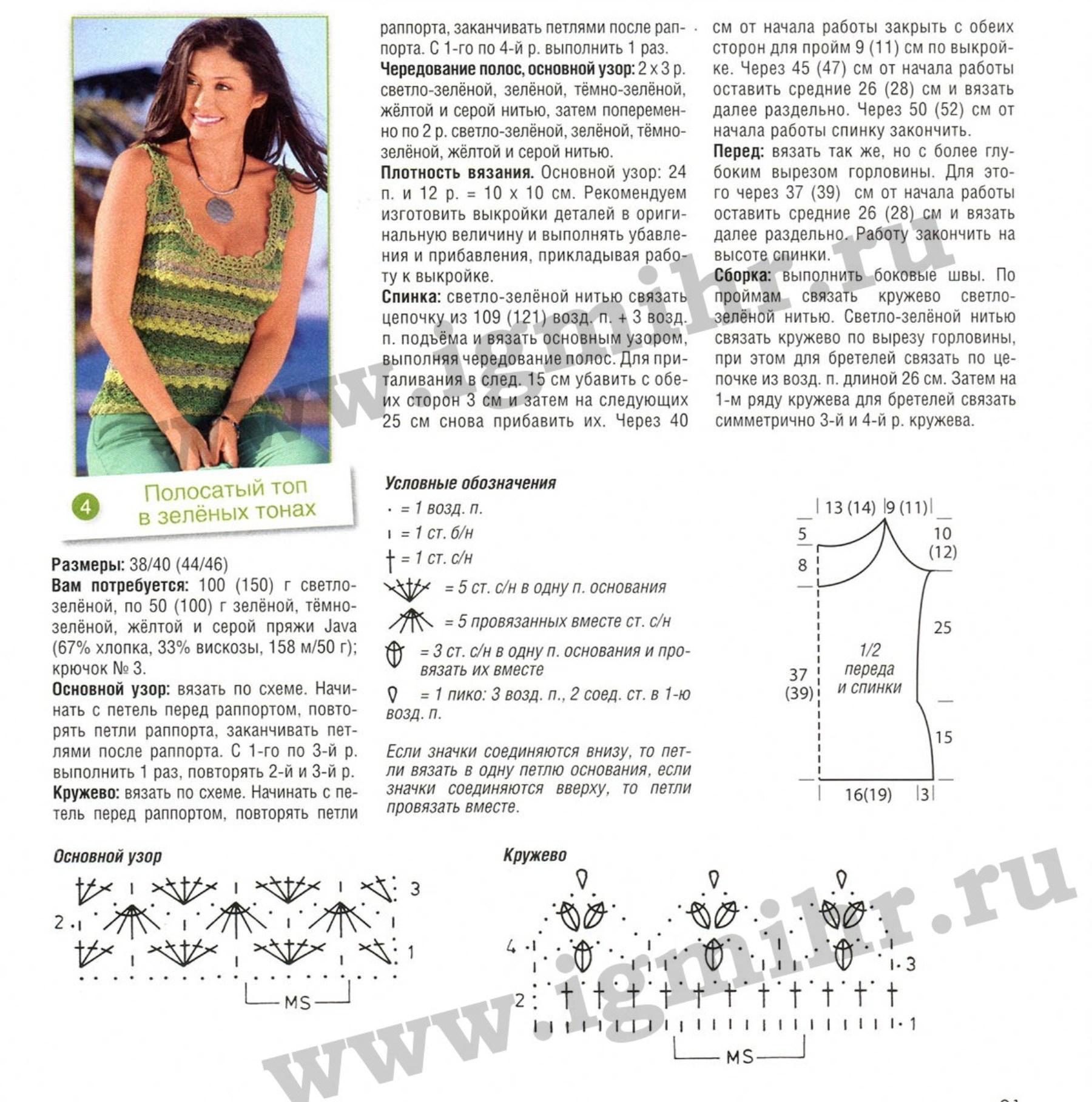 0590_МДсп.8.13 (4)a