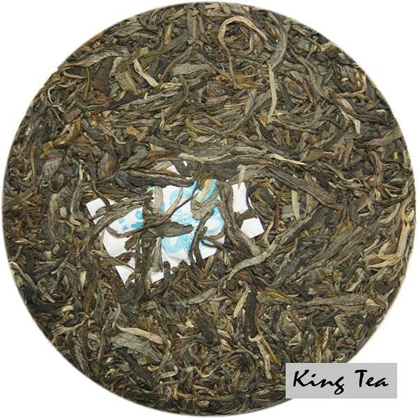 Free Shipping 2013 ChenSheng TianCha Cake 300g China YunNan MengHai Chinese Puer Puerh Raw Tea Sheng Cha Premium Slim Beauty