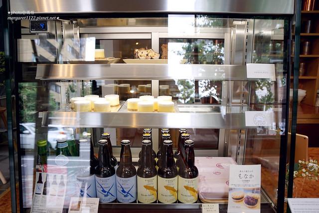 京都|開化堂咖啡