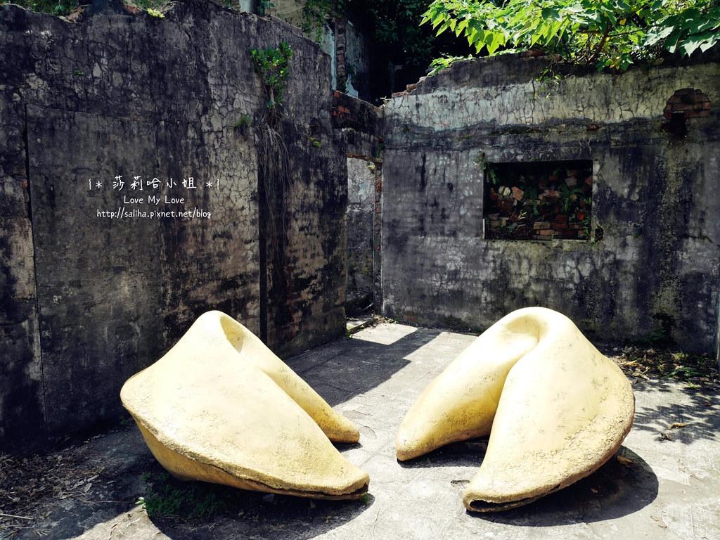 台北文青旅行景點推薦公館寶藏巖 (4)