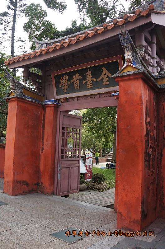 台南孔廟與附近美食01