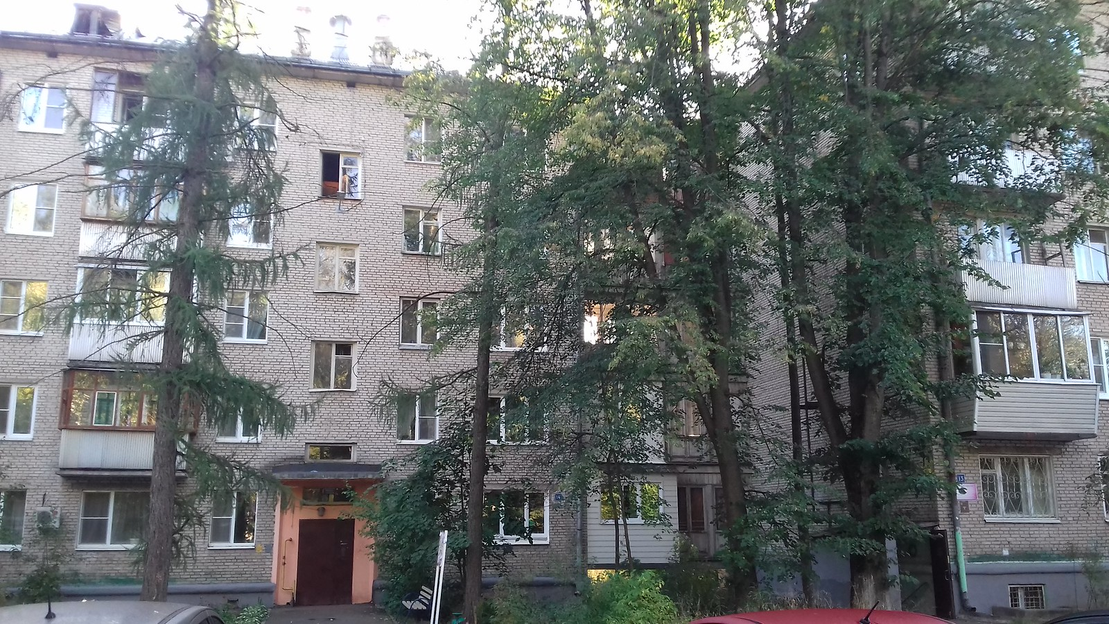 Посёлок Селятино. Часть первая
