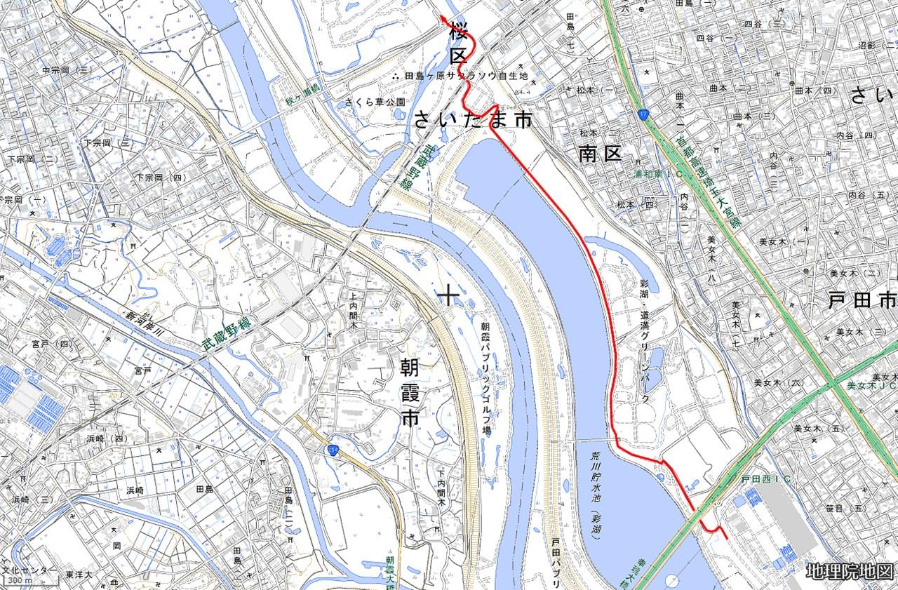 2.幸魂大橋-秋ヶ瀬橋