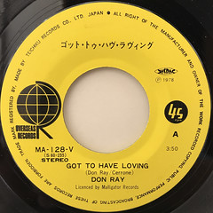 DON RAY:GOT TO HAVE LOVING(LABEL SIDE-A)