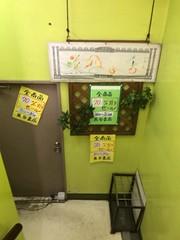 仙台 熊谷書店