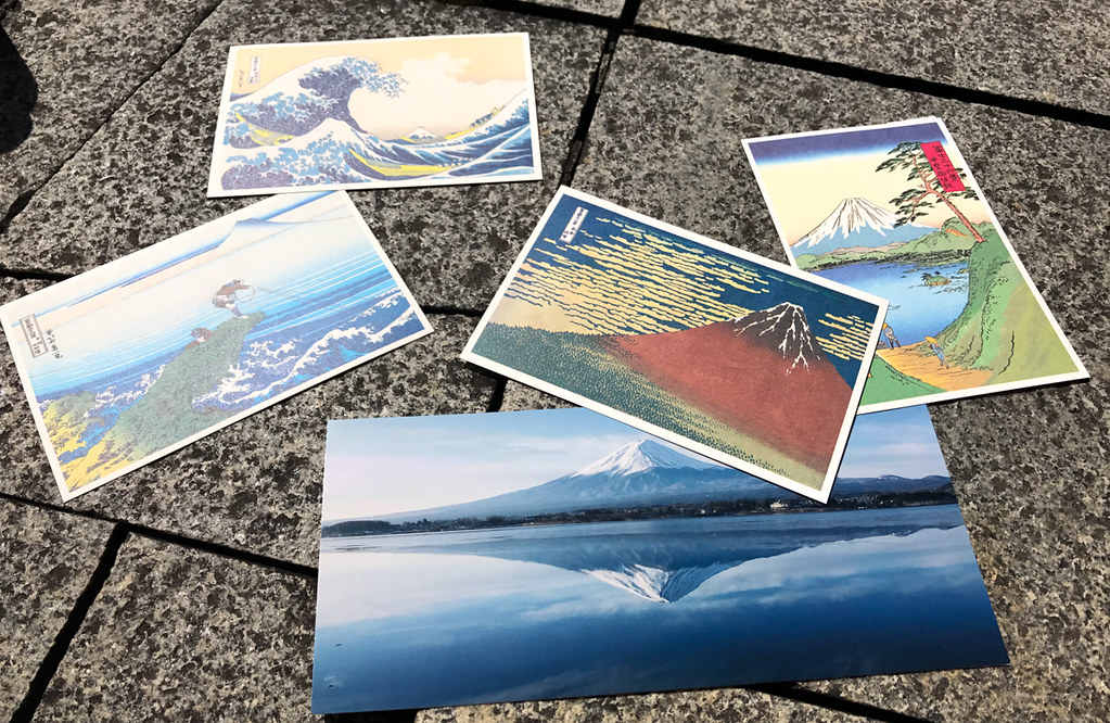 A selection of Mt Fuji postcards from Japan