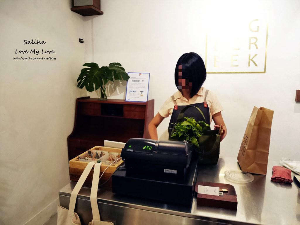 台北東區國父紀念館站附近素食餐廳推薦VEGE CREEK 蔬河 (15)