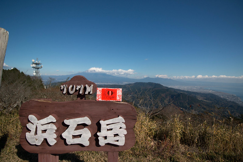 20161210-浜石岳-0233.jpg