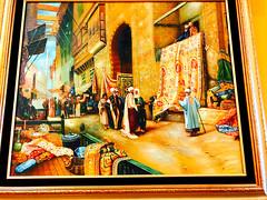 Al Tannour Restaurant