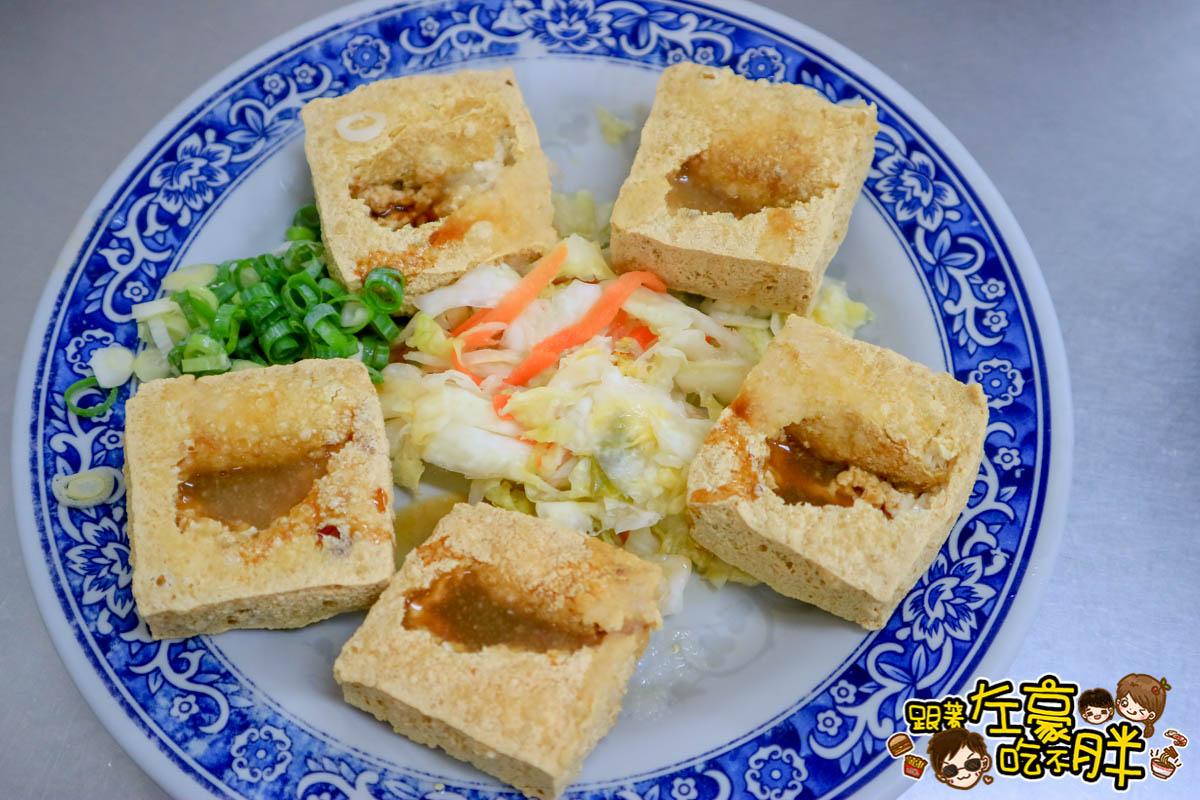 香味海產粥脆皮臭豆腐-8