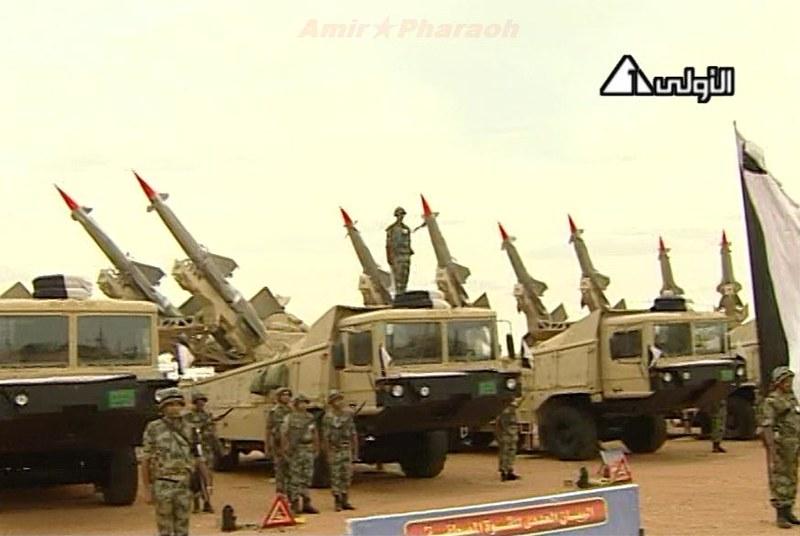 SA-3-egypt-c2012-mic-1