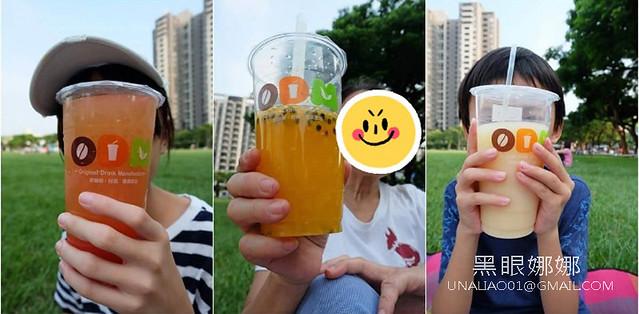 ODM drink開心野餐去