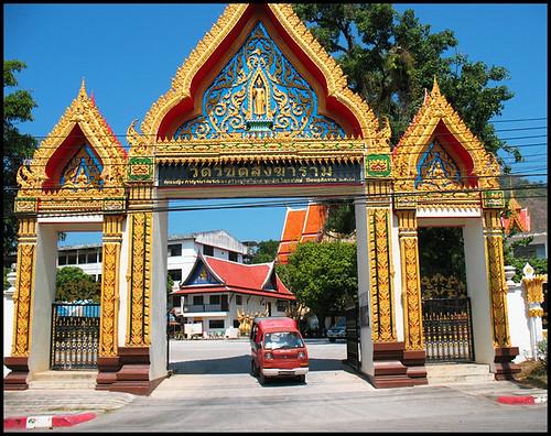 Wat Vichit Sangkaram - Entrance