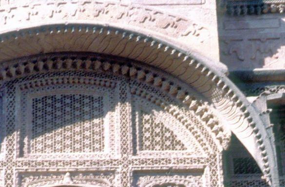061-1HaveliRajasthanIndia1995Detail