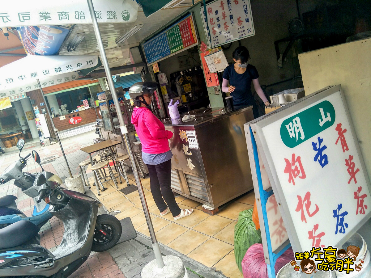 鳳山中華夜市-明山青草店-7