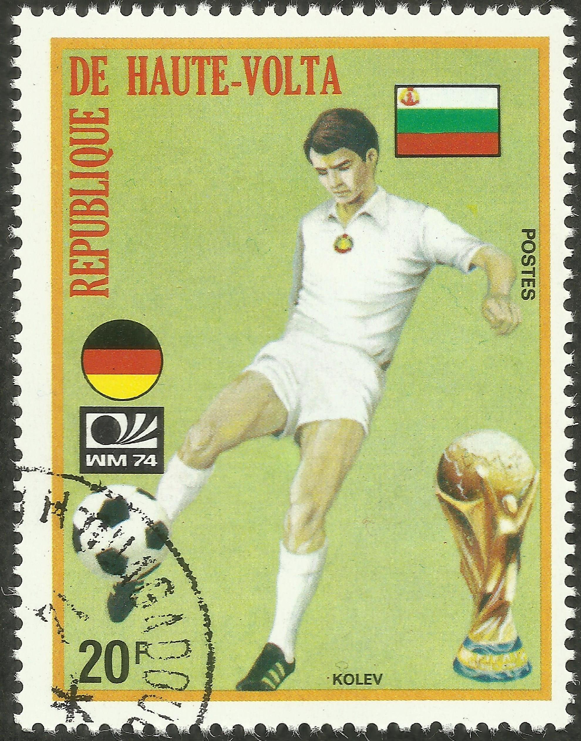 Upper Volta #329 (1974)