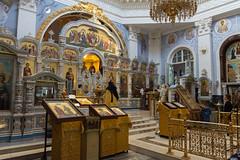 Sobor Orthodox Cathedral