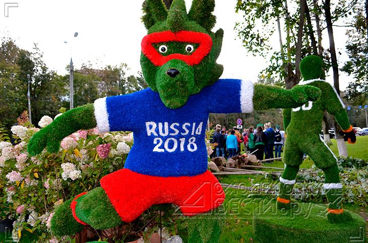 Домодедово | Наш лес 2017 | Посади свое дерево | Чемпионат мира по футболу 2018 в России