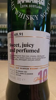 SMWS 48.91 - Sweet, juicy and perfumed