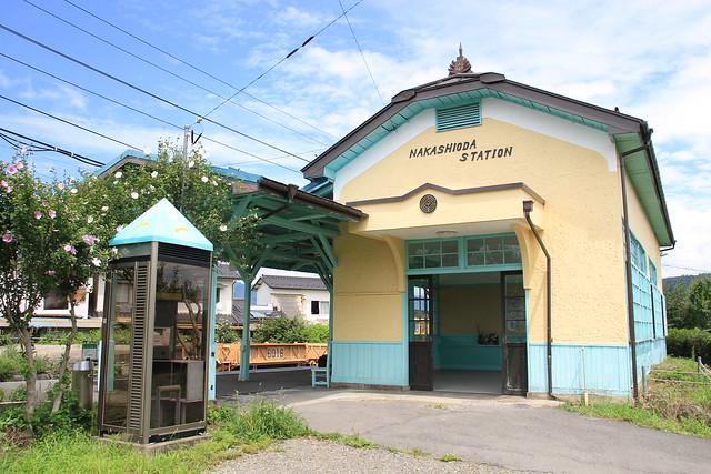 Nakashioda Station