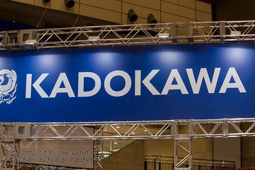 C3AFA2017_KADOKAWA-1