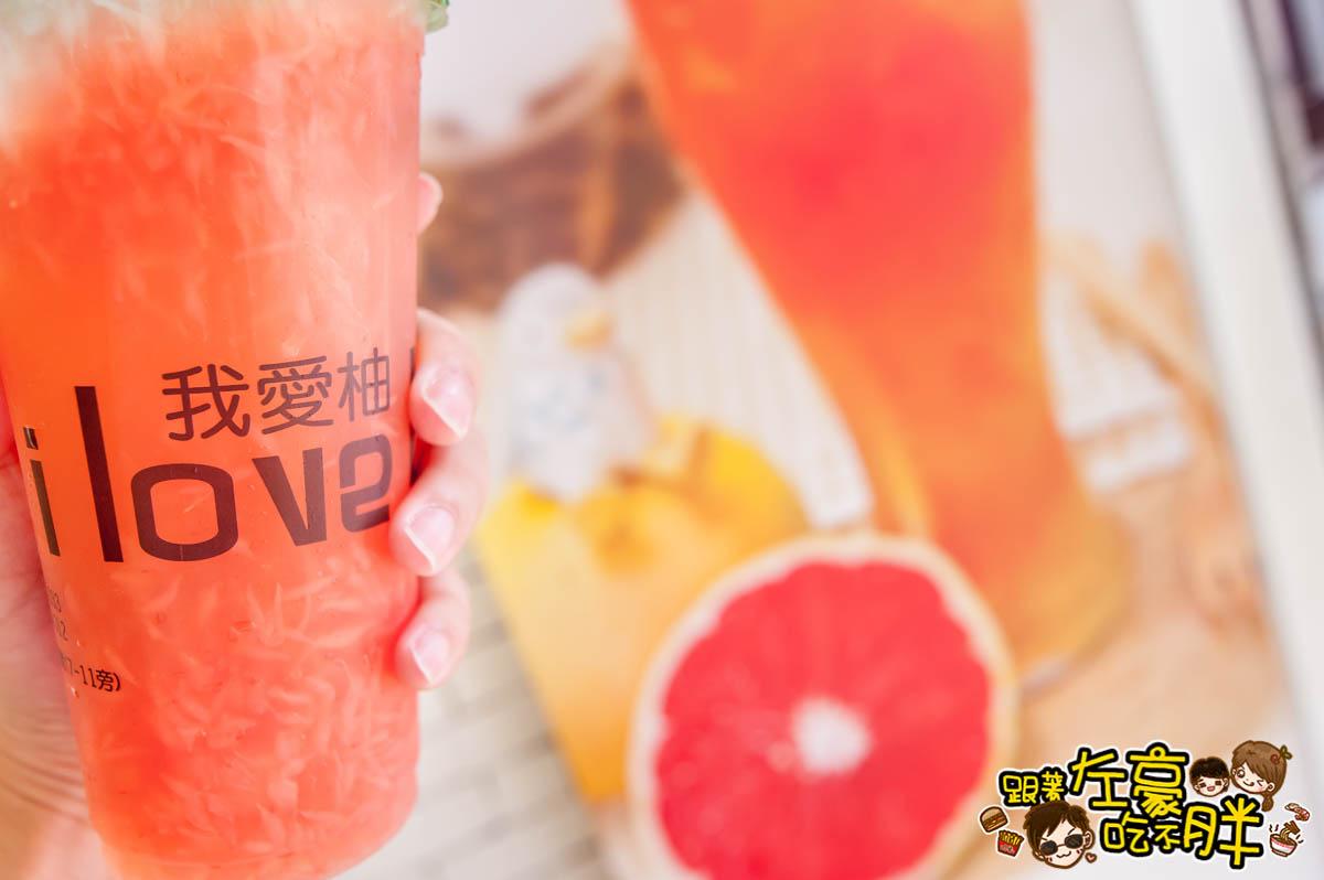 我愛柚鮮果茶飲-54