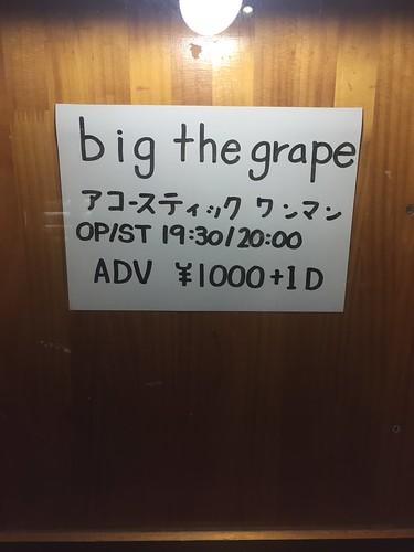 big the grape アコースティック ワンマン
