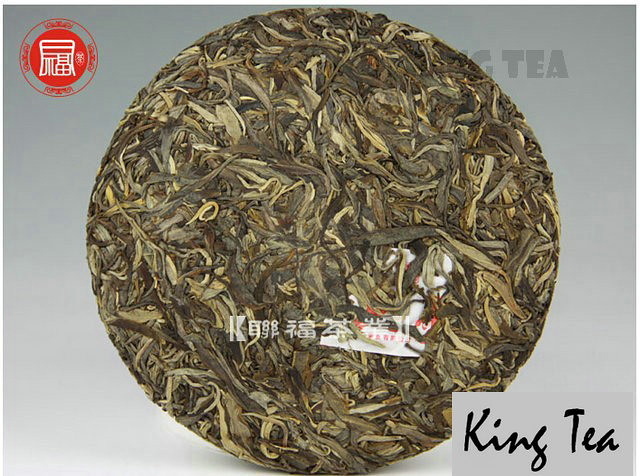 Free Shipping 2011 ChenSheng Beeng Cake Bing RenCha Human Tea 300g YunNan MengHai Organic Pu'er Raw Tea Sheng Cha Weight Loss Slim Beauty