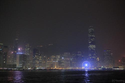 Star Ferry - Wan Chai to Tsim Sha Tsui