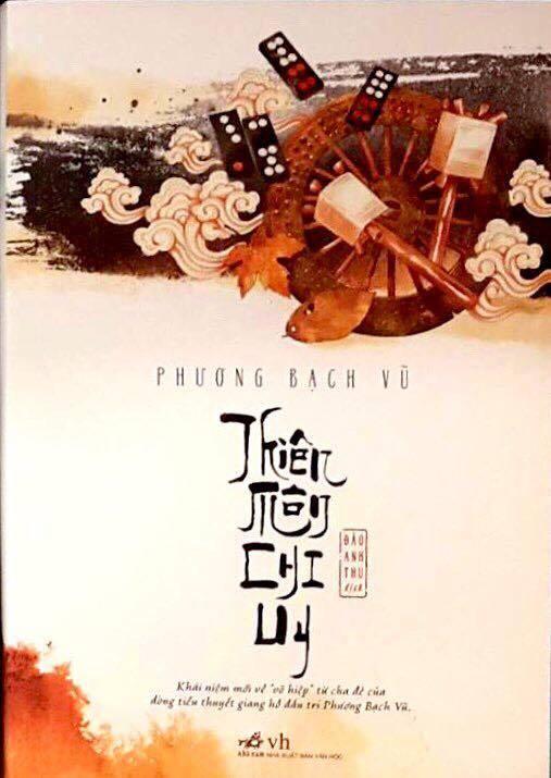 Thiên Môn Chi Uy | Phương Bạch Vũ