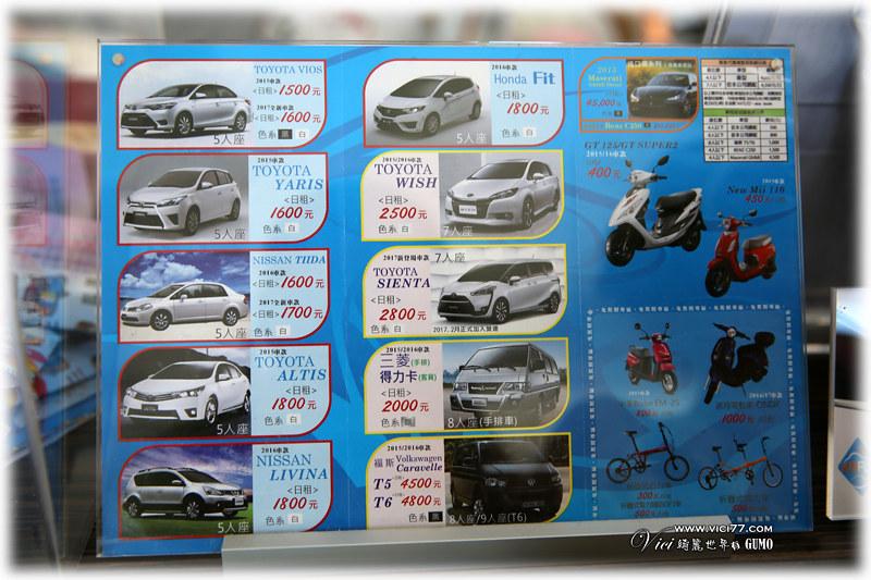 0724金豐租車011