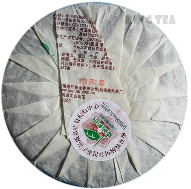 Free Shipping 2011 ChenSheng Beeng Cake Bing FuCha 357g YunNan MengHai Organic Pu'er Ripe Tea Cooked Shou Cha Weight Loss Slim Beauty