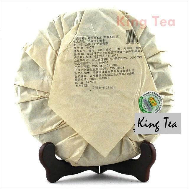 Free Shipping 2010 ShuangJiang MENGKU KING ARBOR Beeng Cake Bing 500g YunNan Organic Pu'er Raw Tea Sheng Cha Weight Loss Slim Beauty