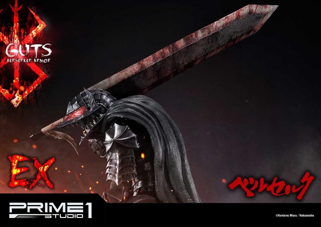 Prime 1 Studio - UPMBR-04:《烙印勇士》凱茲(狂戰士鎧甲) ベルセルク  ガッツ(狂戦士の甲冑)