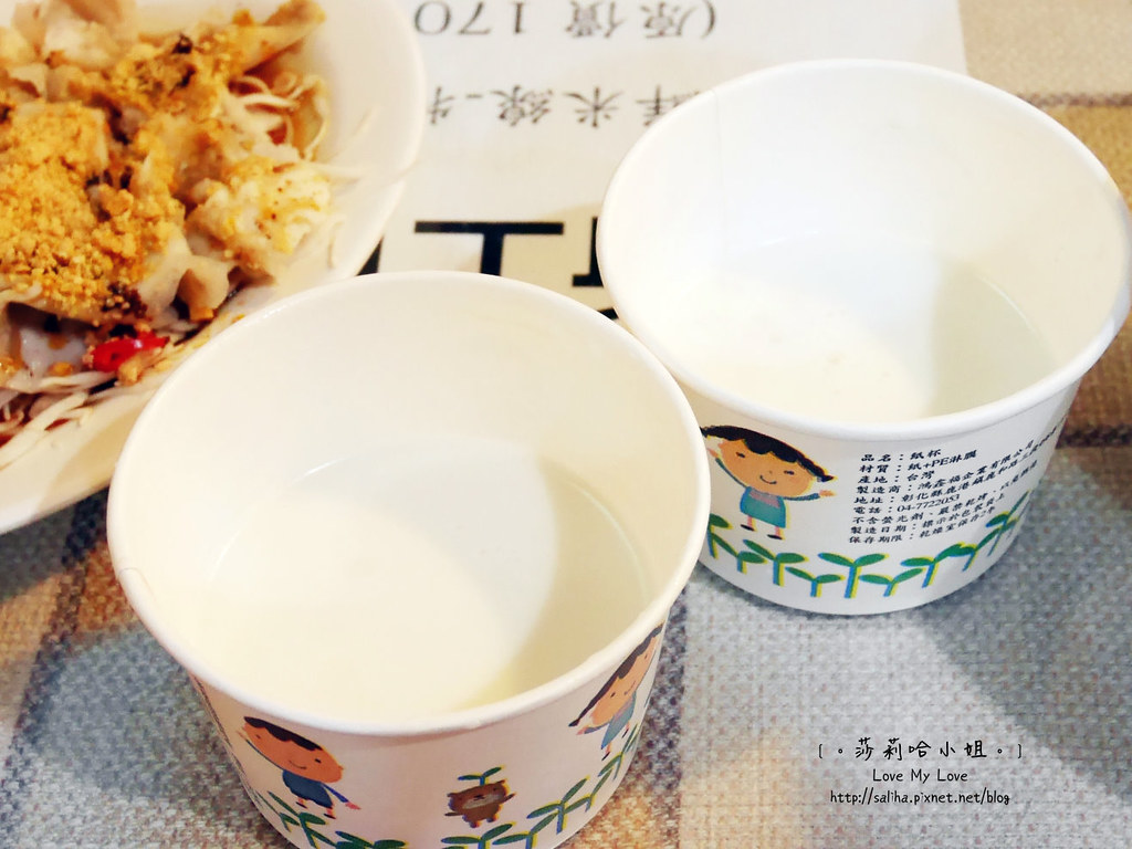 台北市政府站附近餐廳美食推薦滇味廚房雲貴料理 (13)