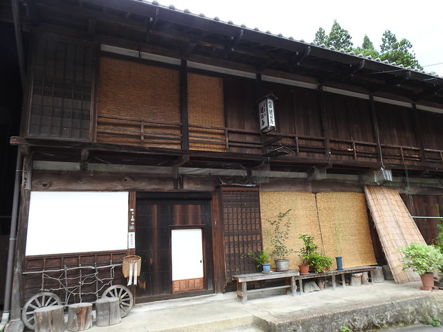 Photo:Omi-ya Edo Period storefront in Otsumago By Joel Abroad