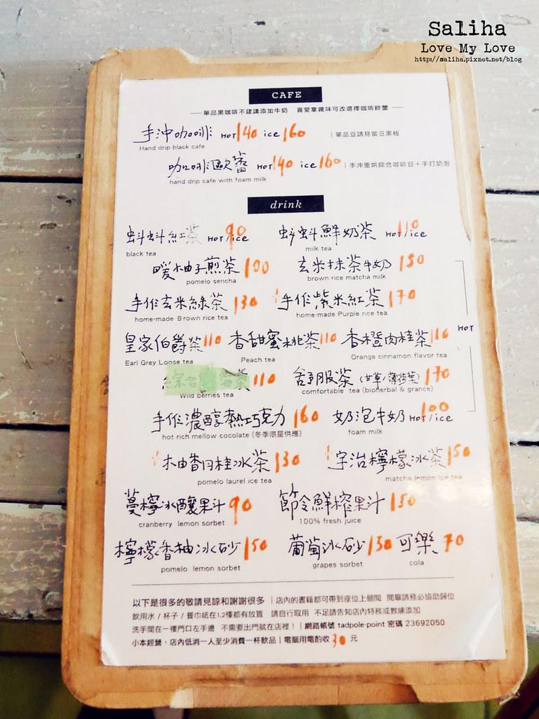 台北公館站下午茶尖蚪咖啡館菜單menu (2)
