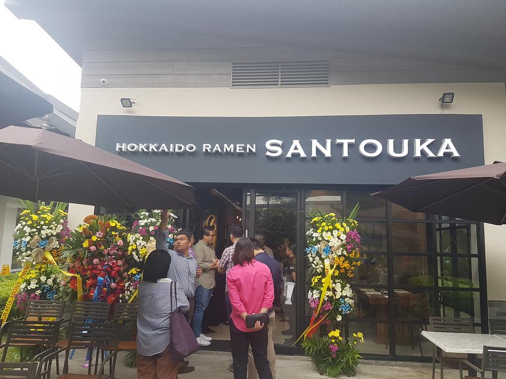 Hokkaido Santouka Ranen Now Open at U.P. Town Center