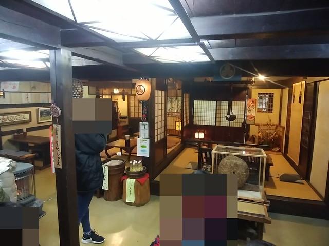 gifu-takayama-jinbee-inside-01
