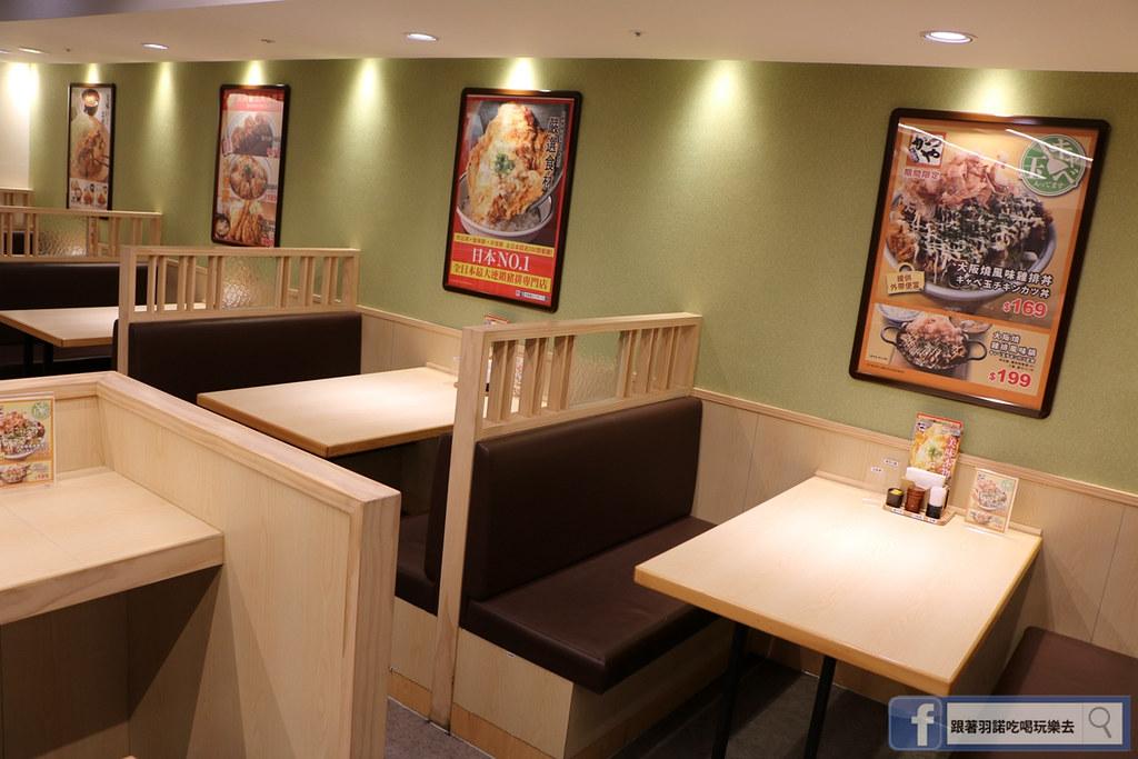 吉豚屋日本最大連鎖豬排專門店119