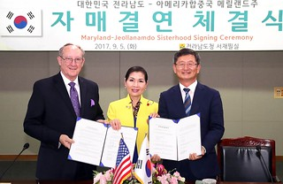 Sister State Campaign – Jeollanam Province, South Korea – Maryland